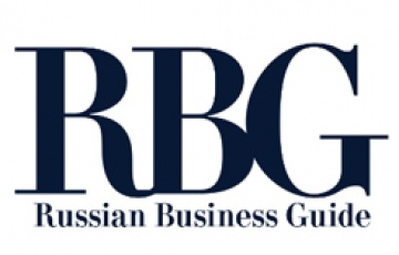 RGB Russian Business Guide